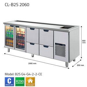 KYLBÄNK: CL-B2S 2060 - PORKKA